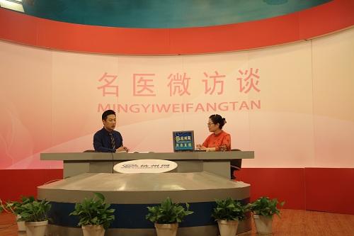 热点关注:杭州网《名医微访谈》专访杭州红房子妇科医生赵万春