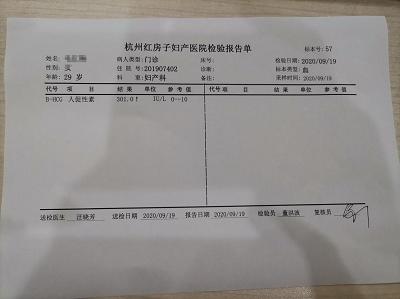 杭州红房子:输卵管吻合术后成功保住第三个孩子
